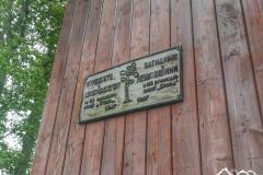 cerkiew-konieczna-2-scaled
