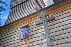 wysowa-cerkiew-sw-bazylego-scaled