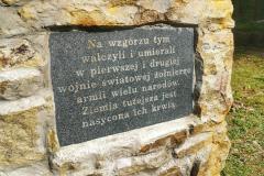 za-szczobem-pomnik-scaled