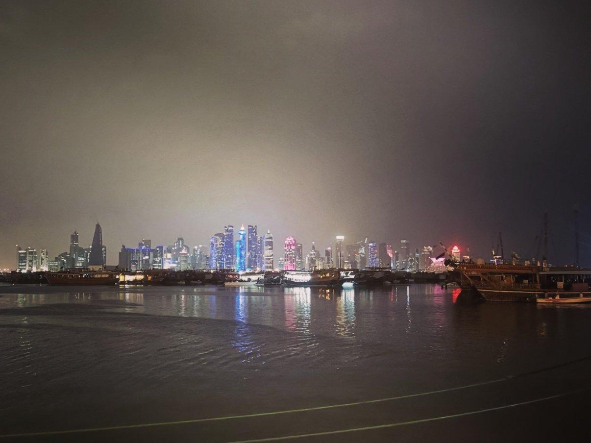 Biznesowa część Doha w całej okazałości